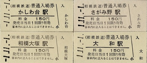 023a_011101-yamato