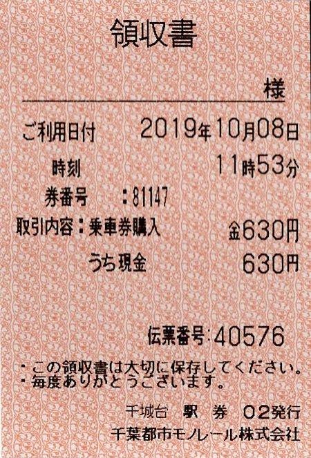 004a_ohiru-ryoshu