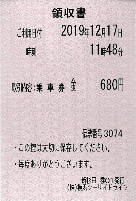 001b_oneday-ryoshu