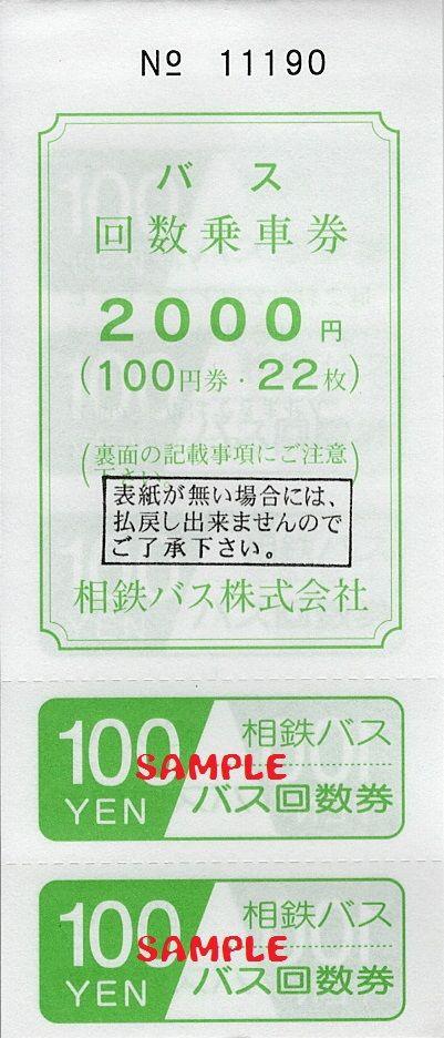 003_kaisu2000