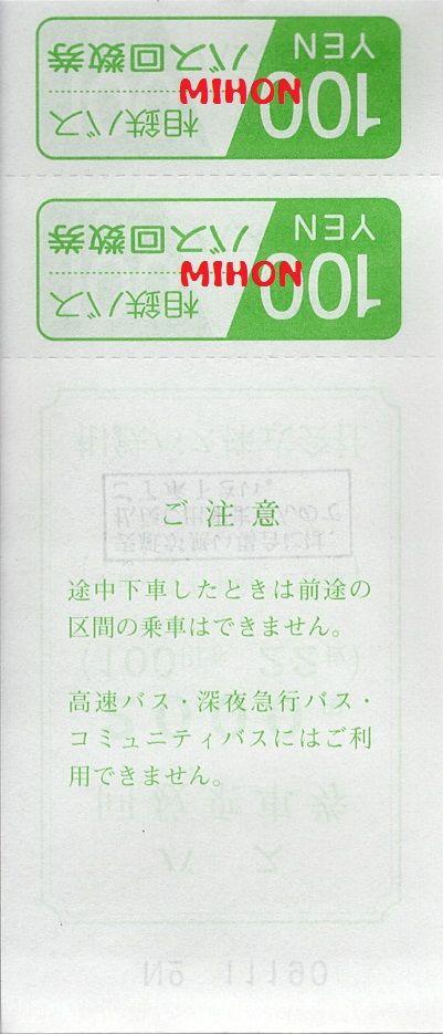 003a_kaisu2000a