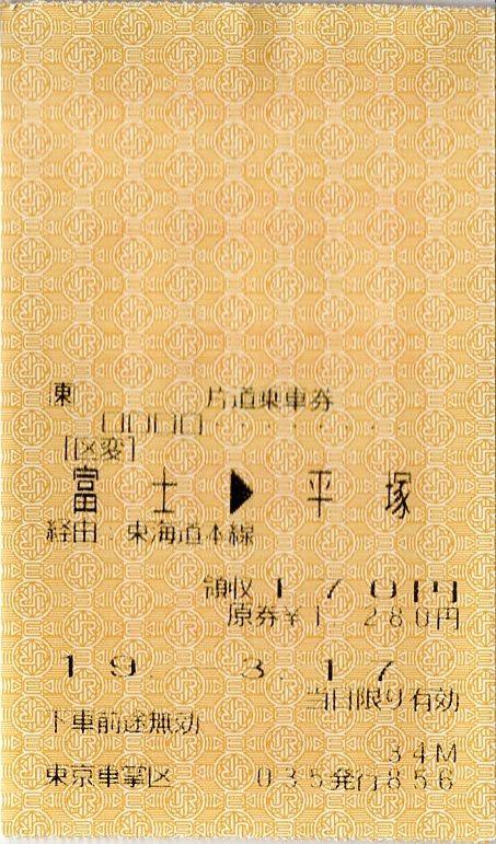 014_tokai34m-syanai