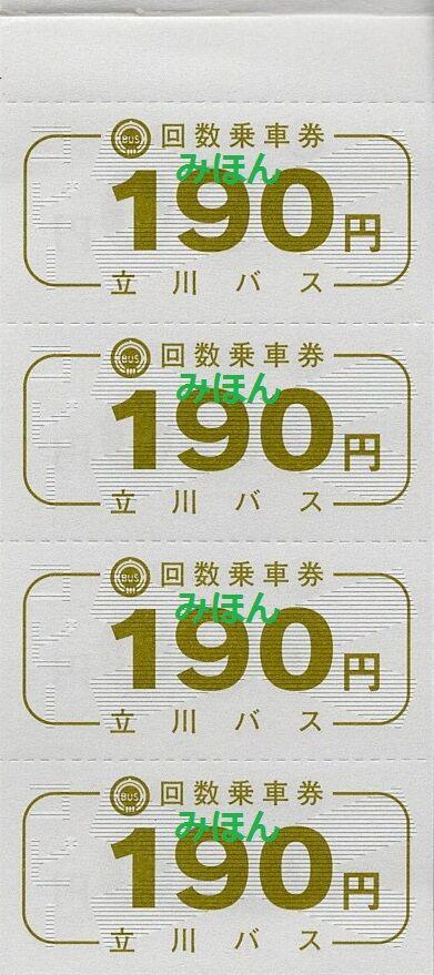 002b_kaisu190-kenmen