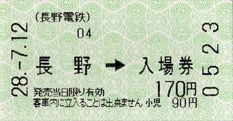 004_nyujo-kenbai