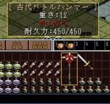 レア武器1