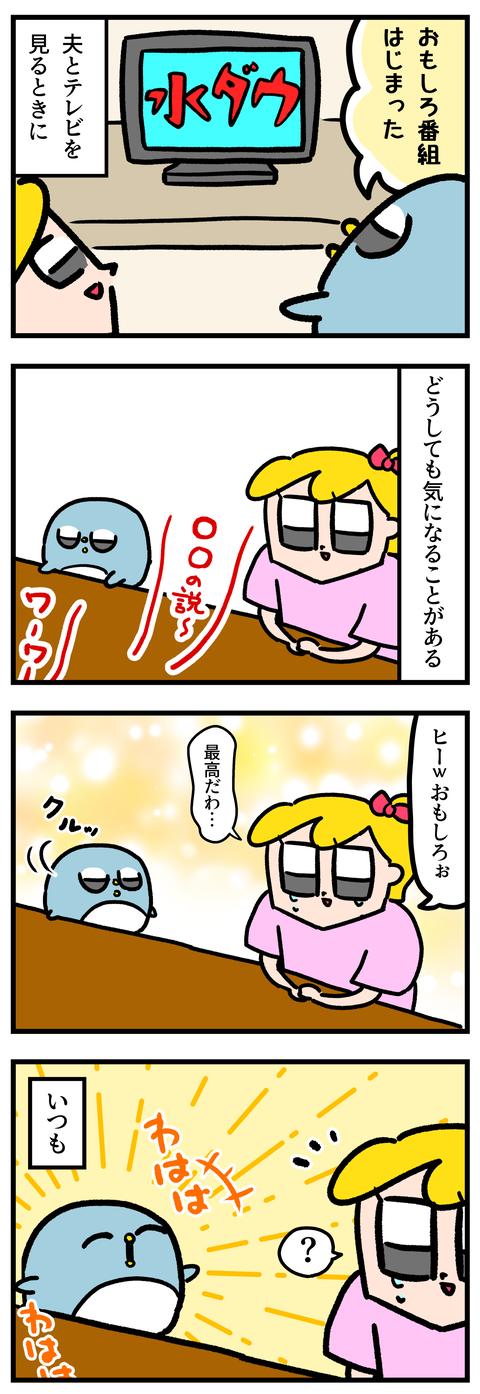 ブログ爆笑1
