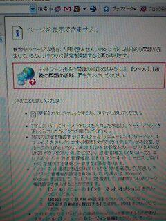 cd2ef4f2.jpg