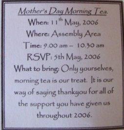お母さんへの招待状