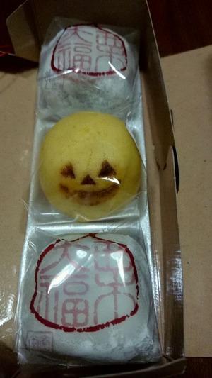 かぼちゃの和菓子