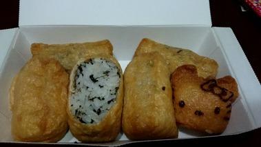 201512 キティお寿司♪