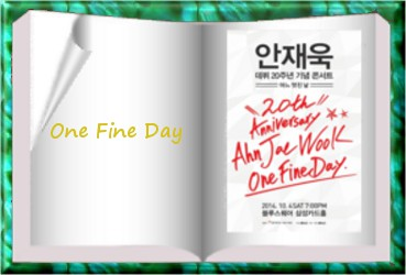 One Fine day1