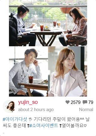 yujin4-23