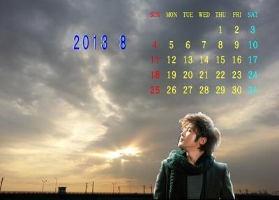 カレンダー8-2