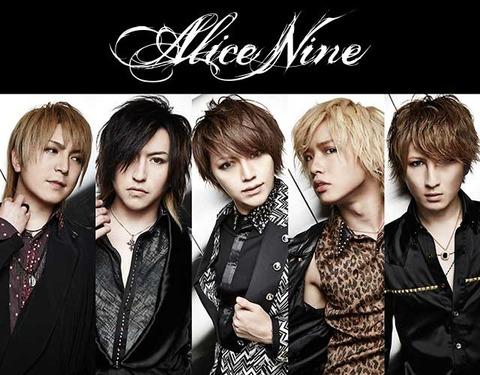 alicenaine_header_sp