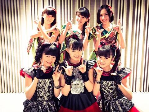 Perfumeの「チョコレイト・ディスコ」  BABYMETALの「ギミチョコ!!」