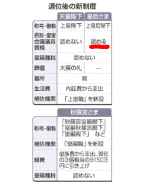 2qLmBCN76Mp1gk9_ZpN2p_214