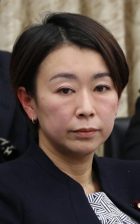 不倫疑惑の山尾志桜里の顔がテカテカすぎて物議 「ホルモンバランスが良い証拠」「ブリでいうと旬の時期」