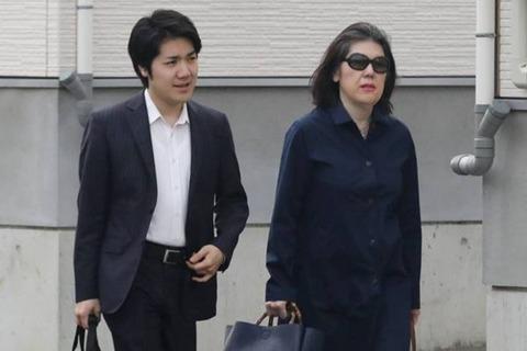小室圭さんの母・佳代さんに脱税疑惑…税務調査の可能性も