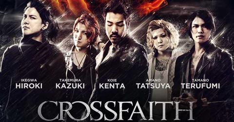 crossfaith_1