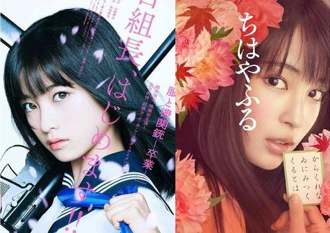 橋本環奈と広瀬すず、顔がきれいなのはどちらでしょうか?