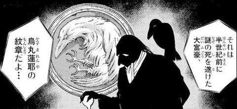 【ネタバレ注意】名探偵コナンの黒の組織を考察したい