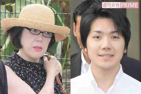 眞子さまの婚約者・小室圭さん母「400万円」借金トラブル