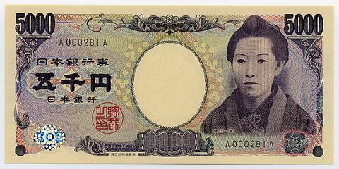 長女に、一葉(かずは)って名前を付けようと思うのですが、友人に「五千円札かよww」とバカにされました・・・