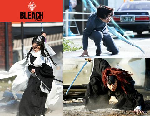 実写「BLEACH」に吉沢亮&早乙女太一&MIYAVI