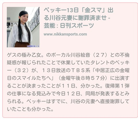 Screenshot_2016-05-19-00-39-40