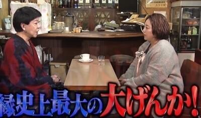 美奈子に美川憲一が一喝「子供使って金儲け!」