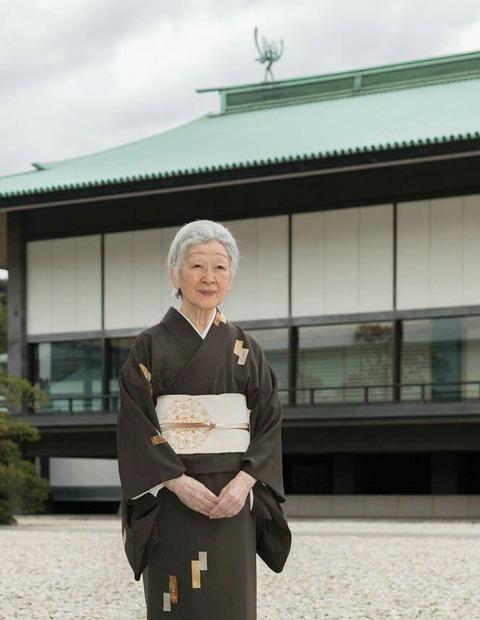 皇后美智子さま84歳に