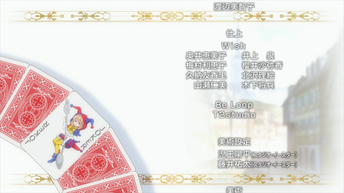E38388E383A9E383B3E38397