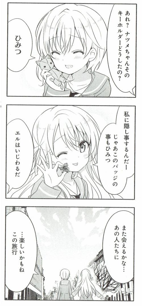 CCI_000015