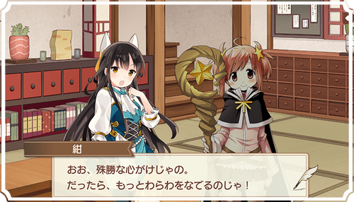 img_story_character_02