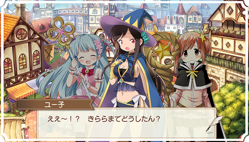 img_story_character_01