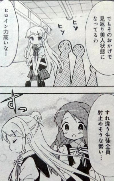 https://livedoor.blogimg.jp/kiraraanime/imgs/7/8/78fdabf2.jpg