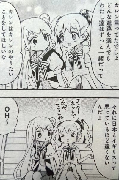 https://livedoor.blogimg.jp/kiraraanime/imgs/8/0/806ee95b.jpg