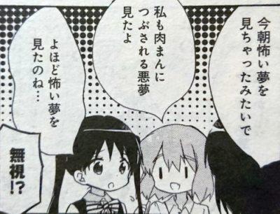 https://livedoor.blogimg.jp/kiraraanime/imgs/e/8/e8267475.jpg