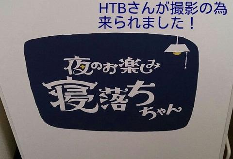 b8e804f6.jpg