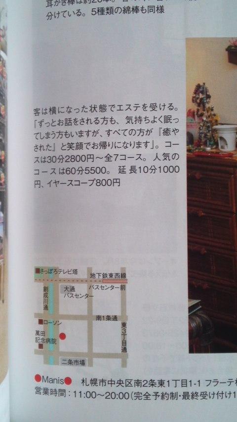 c348cf10.jpg