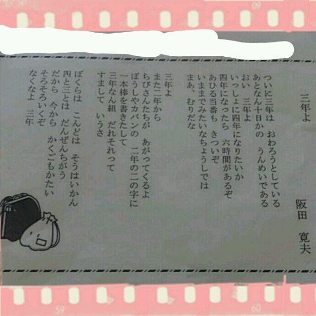 ちびとぼく(10) (バンブーコミックス 4 ...