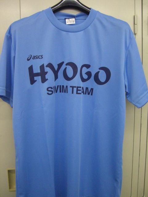 競技 大会 中学校 水泳 全国