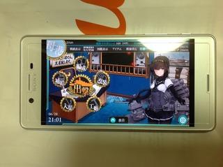 20160628_120109901_iOS