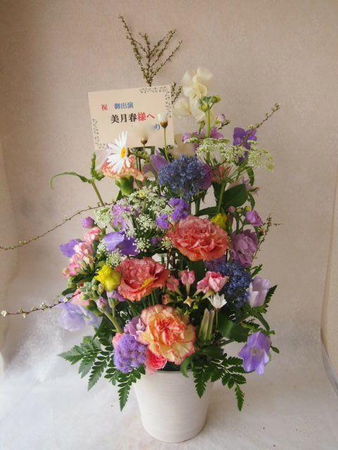 花ギフト|フラワーギフト|誕生日 花|カノシェ話題|スタンド花|ウエディングブーケ|花束|花屋|54726