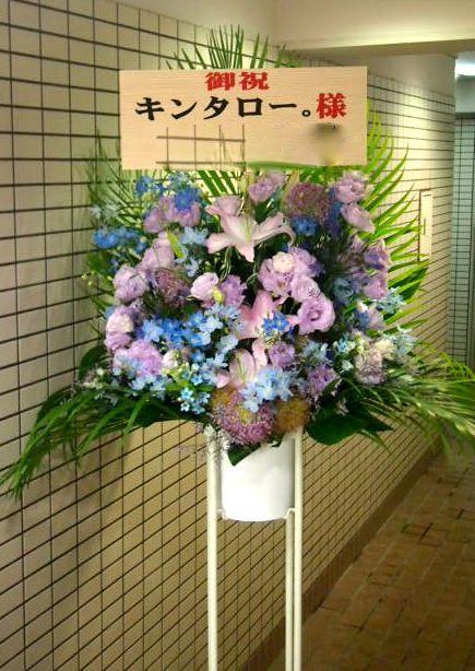 花ギフト|フラワーギフト|誕生日 花|カノシェ話題|スタンド花|ウエディングブーケ|花束|花屋|スタンド花 カノシェ話題