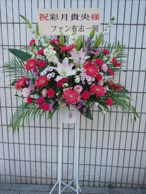 花ギフト|フラワーギフト|誕生日 花|カノシェ話題|スタンド花|ウエディングブーケ|花束|花屋|20076大輪ガーベら