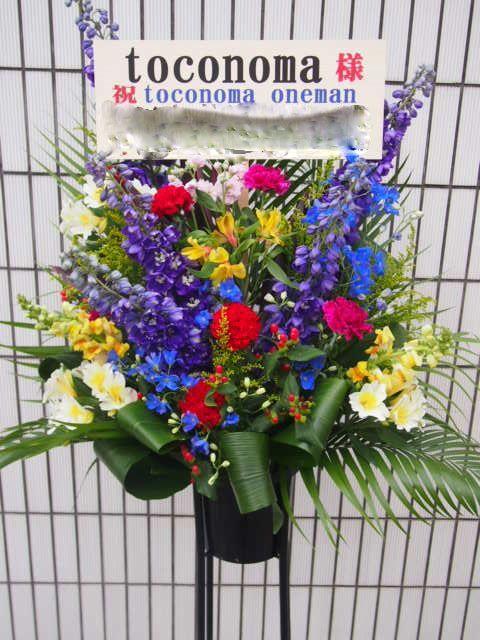 花ギフト|フラワーギフト|誕生日 花|カノシェ話題|スタンド花|ウエディングブーケ|花束|花屋|46058