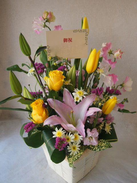 花ギフト|フラワーギフト|誕生日 花|カノシェ話題|スタンド花|ウエディングブーケ|花束|花屋|53522