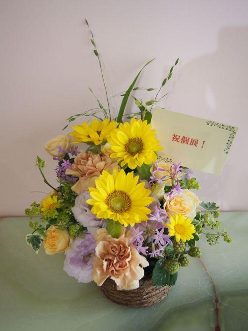 花ギフト|フラワーギフト|誕生日 花|カノシェ話題|スタンド花|ウエディングブーケ|花束|花屋|56685