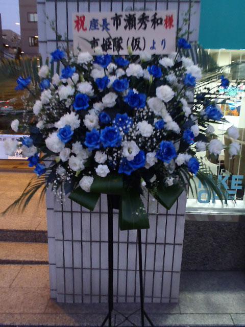 花ギフト|フラワーギフト|誕生日 花|カノシェ話題|スタンド花|ウエディングブーケ|花束|花屋|ao-